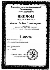 img070